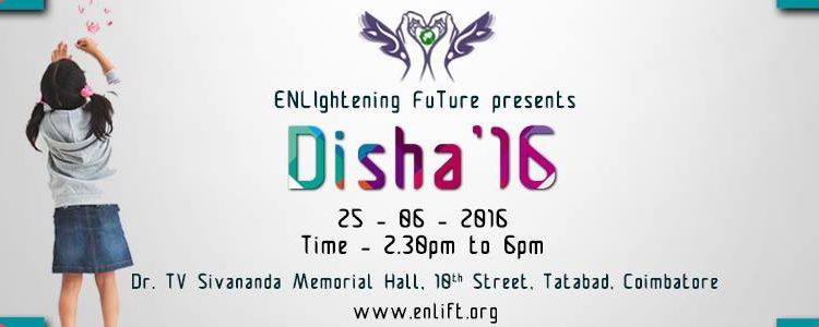 The fourth edition of DISHA'16 at Coimbatore
