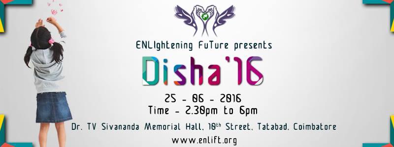 disha-2016