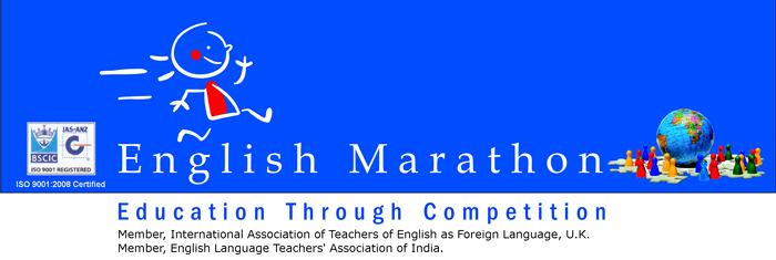 English Marathon Competition 2016-17