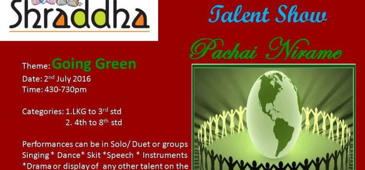 Talent Show for Children by Shraddha