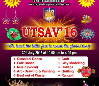 DSAV UTSAV'16 Result | Dayasadan Agarwal Vidyalaya Utsav Results