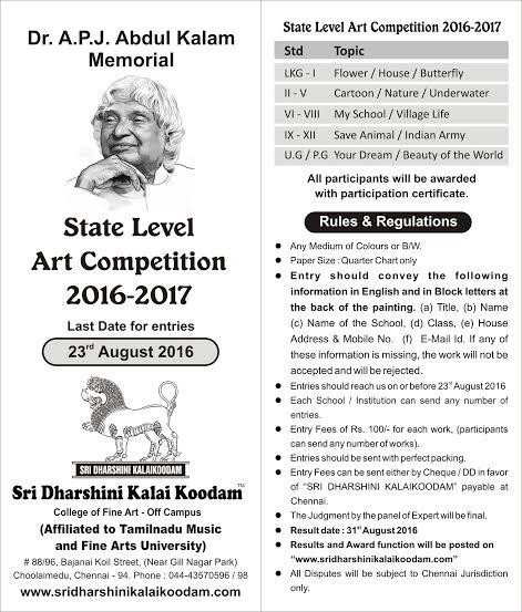sri-dharshini-kalaikoodam-apj-kalam-2016-17-eng