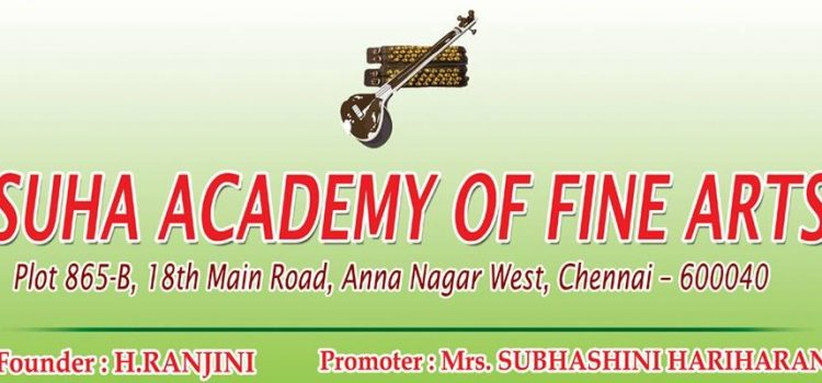 Suha Academy of Fine Arts Competitions on August 14, 21 at Anna Nagar