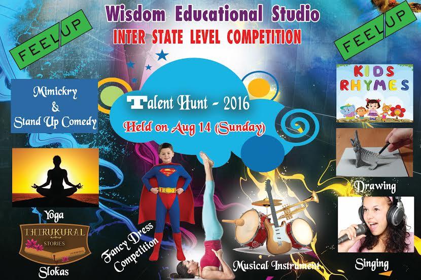 wisdom-talent-hunt-august-2016