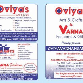 Oviyavarnangal 2016 – An event for Ladies & Kids On 18th Sep 2016