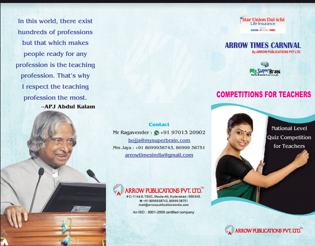 upcoming essay competitions in india Smart cities india is organizing expo, conferences, exhibition and events in india 2017 it's the largest exhibition organizers company in india 2017.