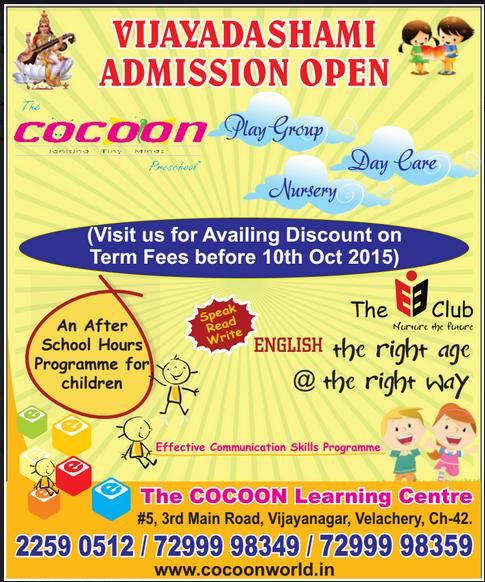 coccoonadmission