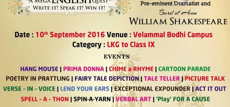 English Mega Quest – Progressio 16 by Velammal Bodhi Campus