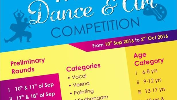Shristi Navarathri Dance, Music & Art Competition 2016