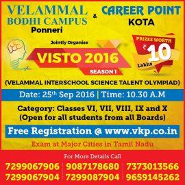 Velammal Inter School Talent Olympiad – VISTO 2016