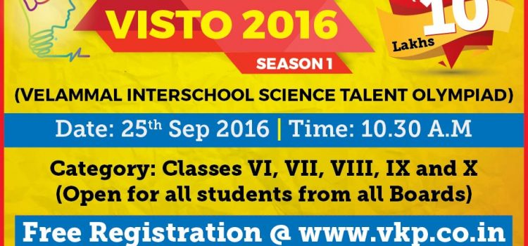 Velammal Inter School Talent Olympiad – VISTO 2016