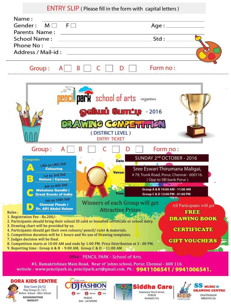 essay contests in india 2011