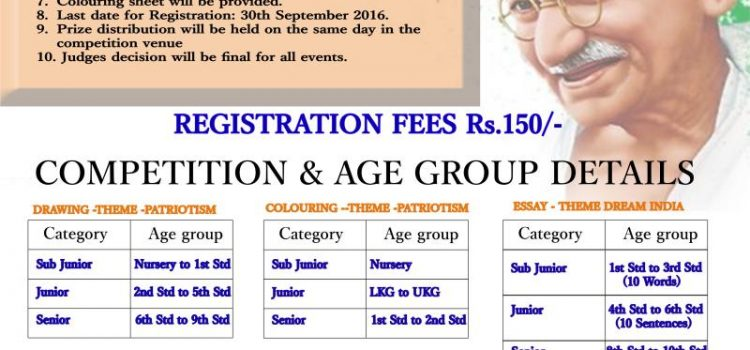 Gandhi Jayanthi Competitions by Mind Marshal Academy