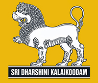 Sri Dharshini Kalaikoodam State Competition Awards 2016-17 Results