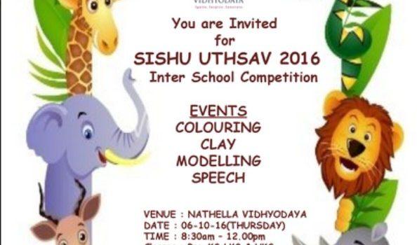 SISHU UTSAV – 2016 (Inter School Competition) by Nathella Vidhyodaya