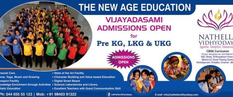 Nathella Vidhyodaya School Admission