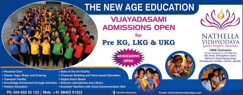 nathella-vijayadasami-admission-2016