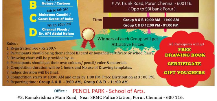 Pencilpark Drawing Competition on Oct 2, 2016 at Porur