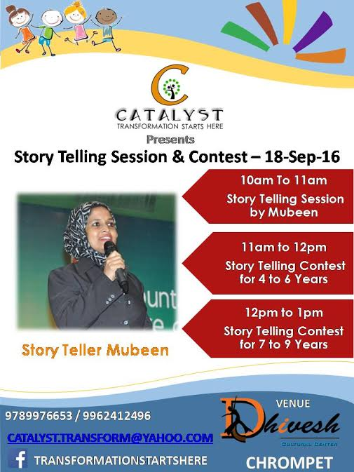 story-telling-catalyst-1