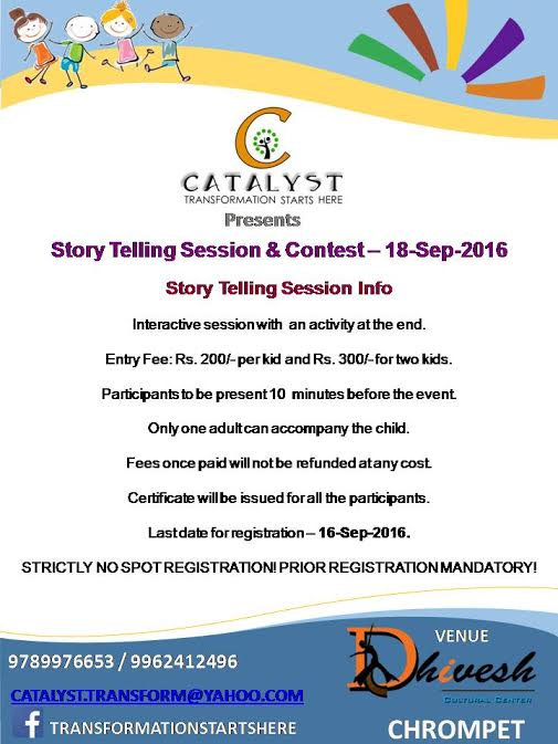 story-telling-catalyst-2