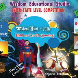 Wisdom Educational Studio Presents Inter-State Level Competition 2016