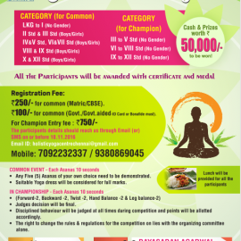 Yoga competition for School Students