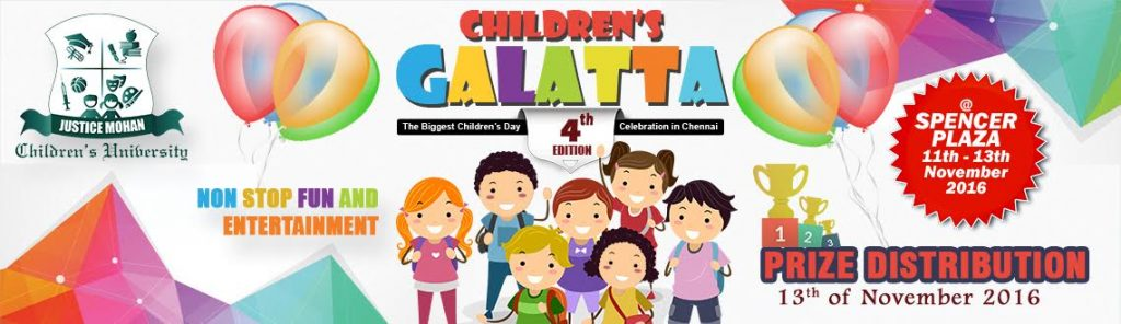 children-galatta-nov-2016