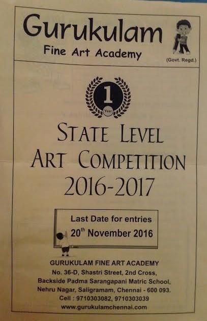 gurukulam-academy-contest-1