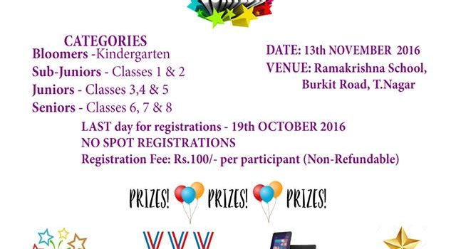 Inter School SPELLATHON Competition November 13