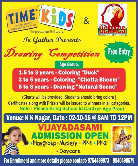 T.I.M.E. Kids Drawing Competition for ages 1.5 to 8 years ...