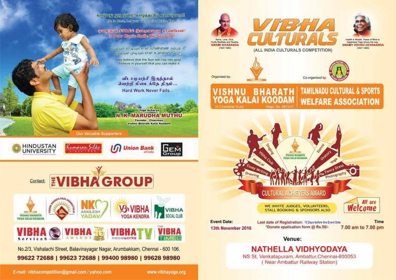 vibha-culturals-2016-1