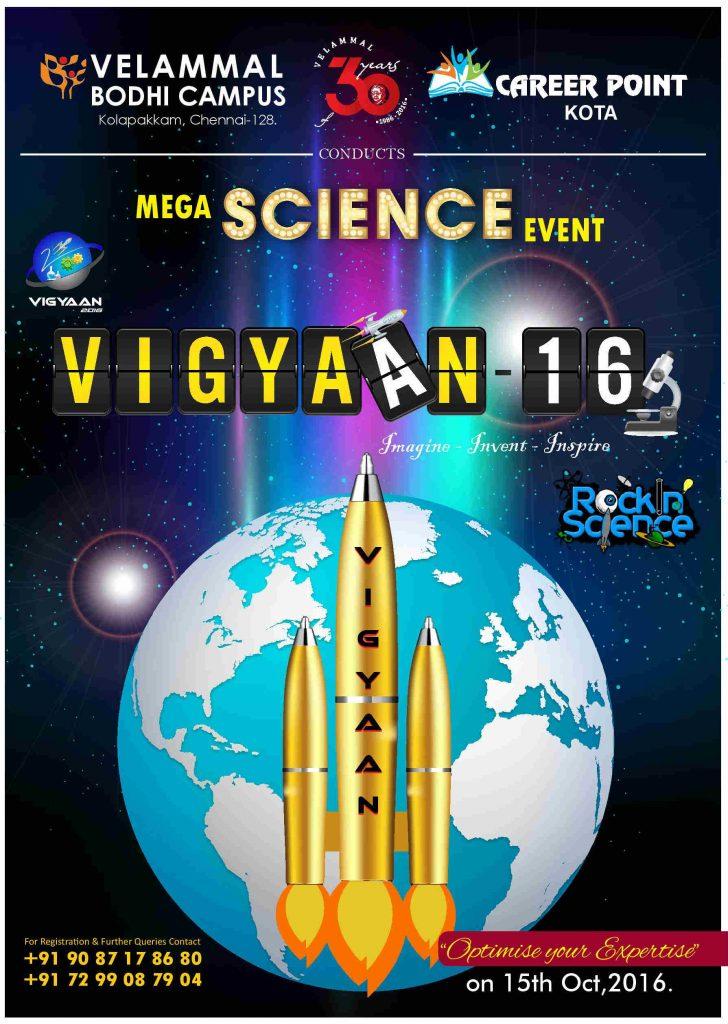 vigyaan-poster
