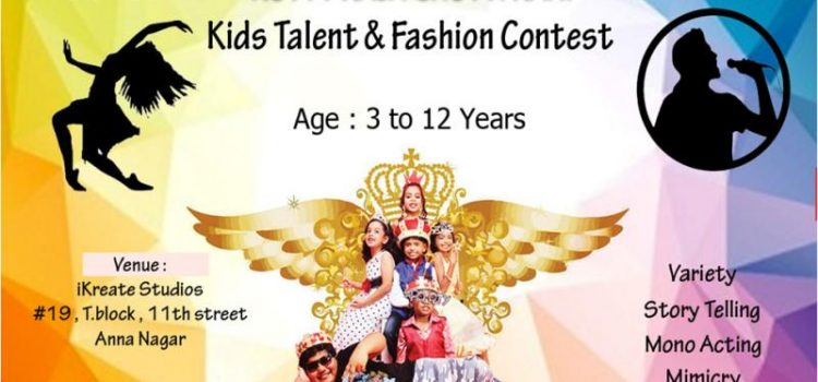 Kutty Raja Chutty Rani Season 1 : Kids Fashion Show & Talent Contest