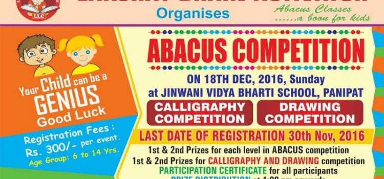 LAKSHAY LEARNING CENTRE Abacus Competition at Panipat