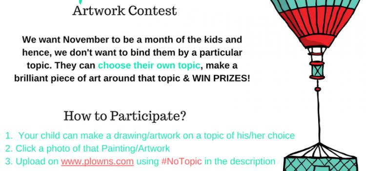 Essay writing contest december 2012
