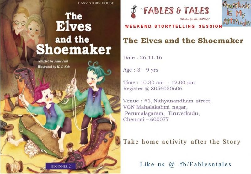 the-elves-and-shoe-maker