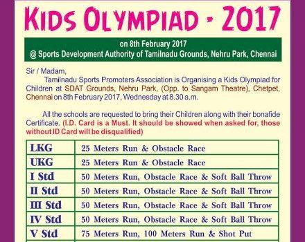 Kids Olympiad-2017 by  Tamilnadu Sports Promoters Association