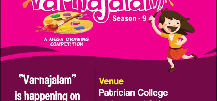 Suryan FM Varnajalam Season 9 on February 5th 2017