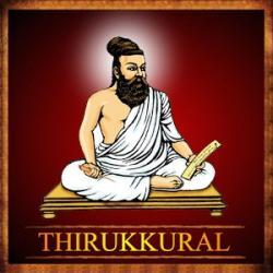 Sloka & Thirukkural Contest on February 25