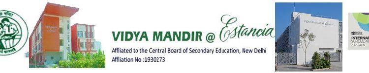 Vidya Mandir Estanica Admission 2017-18
