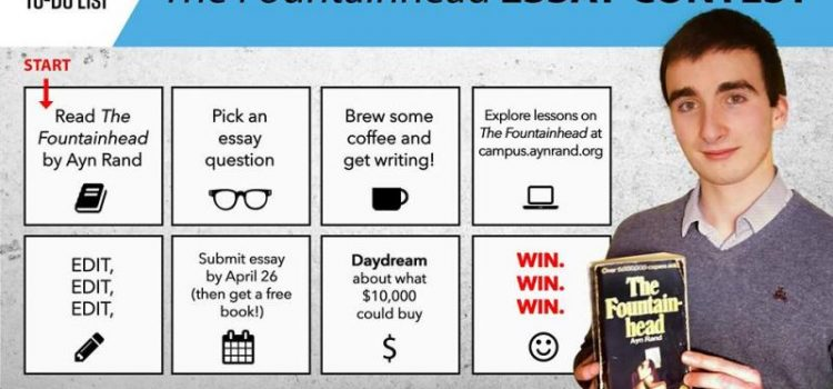 The Fountainhead Essay Contest 2017