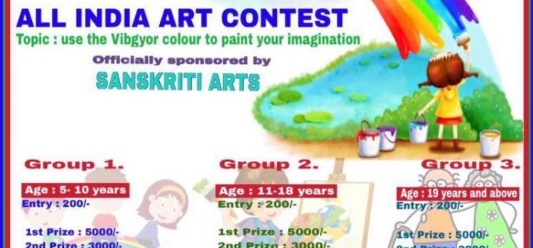 "Sanskriti Arts presents ""Indradhanush All India Art Contest"""