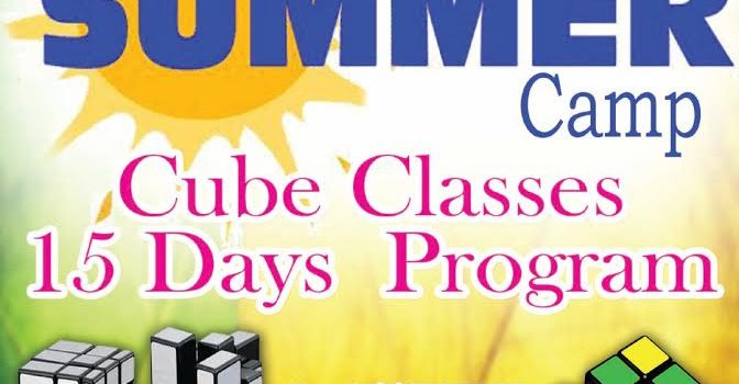 Om Sri Sai Academy Summer Cube Classes