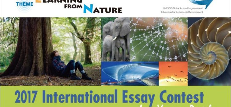 2017 International Essay Contest for Young People by Goi Peace Foundation