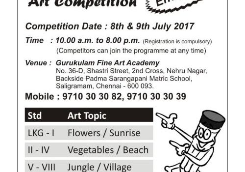 District Level Art Competition 2017 – Sri Dharshini Kalaikoodam