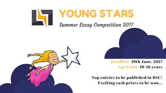 Young Stars Summer Essay Competition 2017