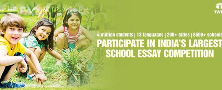 Tata Building India Online Essay Competition 2017