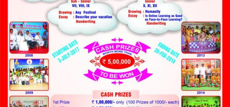 handwriting contests kids contests all art talent sensation 2017 18