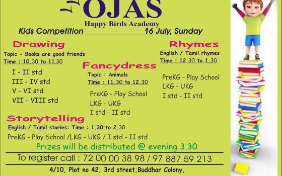 16 July 2017 : Kids Competition @ Porur, Chennai