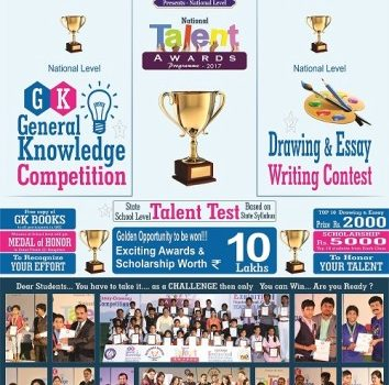 National Level GK Competition, Drawing & Essay Writing Contest